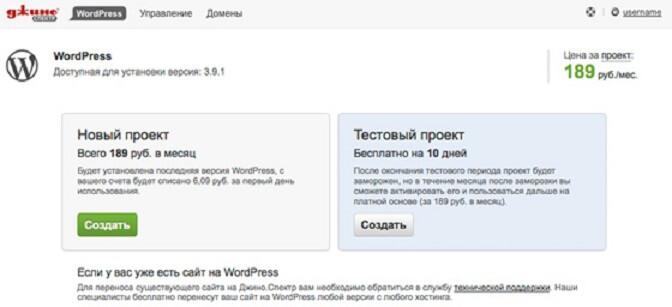 Сайта бесплатном хостинге провайдер выделяет меленькие размеры дискового пространства сво tlt сервера для css v70