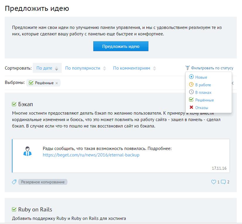 как сделать фон сайта тег