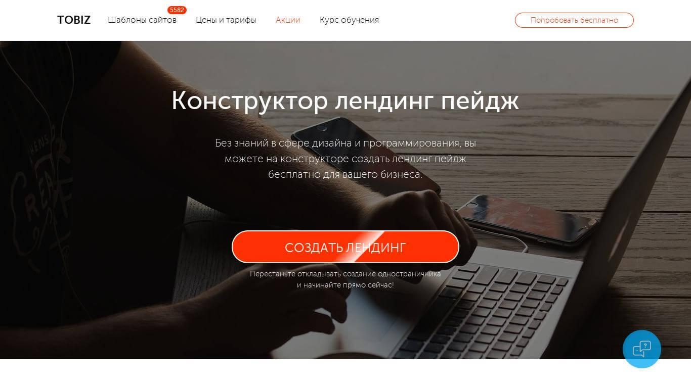 Как создать сайт бесплатно обучение работа в словакии на олх